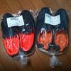【モノ】激安靴の通販 ヒラキ