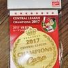 今日のカープグッズ:セ・リーグ優勝記念グッズ その34「2017 V8記念 カープひのきコースター」