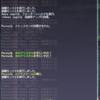 【FF11】シーフの攻撃事情昨今
