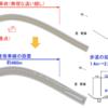 青森県 国道4号において一本松登坂車線の供用を開始