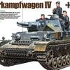 タミヤ 4号戦車系最新キットに昂る!