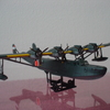 「完成!川西九七式大型飛行艇23型」モノクローム1/144スケール