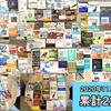 11月の技術書プレゼントは発送済み☆!12月もお楽しみに!