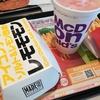 【マクドナルド】アイコンチキン ソルト&レモン 改め レモモモンを食べました!おいしかったです!