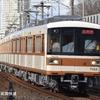 北神急行7000系 神戸市交6000形で置き換えへ ~令和5年(2023年)度から~