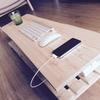 【DIY】無印良品のジョイントタップ付きローテーブルを作る
