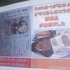 [21/05/03]かのと ゐ 憲法記念日 トイレに起きたら07h30過ぎ