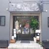 早稲田「iro(イロ)」〜ペーパーナプキン専門店に併設されたカフェ〜