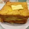 久しぶりの香港式フレンチトースト