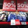 値引率が半端ない!オランダ生活