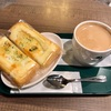 西区南幸の「プロント FOOD&TIME ISETAN YOKOHAMA」でモーニング