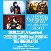 【CHILDISH TONES feat.宇佐蔵べに】4/5@西永福JAM『SHE'S GOT RHYTHM!』