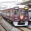 阪急宝塚線乗車記①鉄道風景199…20191229