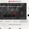 映画マニア必見!世界の名作に特化した映画配信サービス「FilmStruck」がアメリカでリリース!