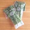 大好きな大根菜を、たっぷり食べたい時に作るレシピ
