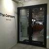 オシャレなホステルとバーが併設されている福岡のコワーキングスペース「ザ・カンパニー」