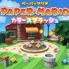 新作ゲーム『ペーパーマリオ カラースプラッシュ』評価/レビュー/プレイ感想【Wii U】