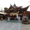 【福岡旅行】櫛田神社とはかた伝統工芸館と博多ポートタワー。