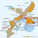 これが沖縄の真実だ!by オスプレイ不安クラブ