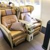 シンガポール航空SQ182 シンガポールSIN → バンダル・スリ・ブガワンBWN ビジネスクラス