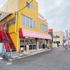 【松戸】ニューラーメンショップ松戸丸山店で塩チャーシューメンでしょう