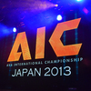 世界大会『Alliance of Valiant Arms International Championship 2013』を観戦してきました