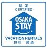 訪日外国人(インバウンド)1000万人が訪れる大阪市の民泊の現状
