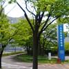 「愛知憲法会議 市民のつどい」@名古屋国際会議場と白鳥公園~神宮前駅周辺の散策