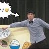 『今日から俺は!!』公開初日