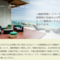 最強のクレカ SPG-AMEXの特典がついに変更 リッツカールトンも無料宿泊可能に 8/18(米国時間)から