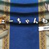 【FEH】フェーちゃんねる 2021.04.26編