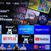 Amazonプライムビデオをテレビで見るにはどうしたらいいのか徹底解説!