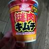 カップヌードル謎肉キムチを食べてみた