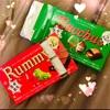【なぜ冬限定?】寒い時期にしか買えないお菓子『ラミー』と『バッカス』の謎に迫る!