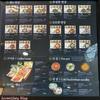 【二十四節気 이십사절기 인천공항점】仁川空港第一ターミナルで韓国料理・1人ごはん【韓国 グルメ】