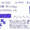 #0393 SAILOR 女子いろdays レディ
