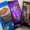 イギリスのミルクチョコレートレビュー