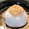 京都 鳴海餅本店『栗餅』『栗赤飯』。ちょっと遅くなりましたが、来年も楽しみに!ということで。