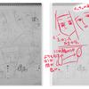 【第2回】漫画部!ネーム添削会 〜ままさんネーム構成編〜