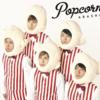 【嵐】ハジけてこうぜ!!アルバム「Popcorn」全曲レビュー