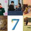 【 K-POP週間チャート(02.17~02.23) 】