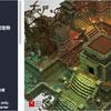 Mayan Temple Starter Set マヤ遺跡をイメージしたダンジョン系ファンタジー3Dモデル素材集