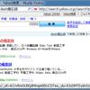 Yahoo! JAPAN 検索結果の訪問済みのリンクをわかりやすくするGreasemonkeyかきました