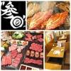 【オススメ5店】北千住・日暮里・葛飾・荒川(東京)にある焼肉が人気のお店