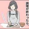 食洗機で洗えるまな板のサイズはこれ!調理器具も食洗機対応に変えるのがおすすめです【パナソニック プチ食洗/レギュラー】