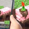 【マイクラ】スマホでマイクラのARアプリが登場?17日に重大発表!