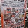 広島の造幣局の前にある「コイン通り」は、お金持ちになりたい大人が楽しめる場所でした @五日市