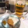串カツは、大阪で食べたいものです #osaka  #串カツ #昼のみ