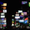 バンコクの不夜城、タニヤ通りとパッポン通りに寄ってみた