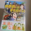 漫画業界人必読! こんなところに「漫画単行本第1巻の売り上げを簡単に上げられるポイント」があった!?
